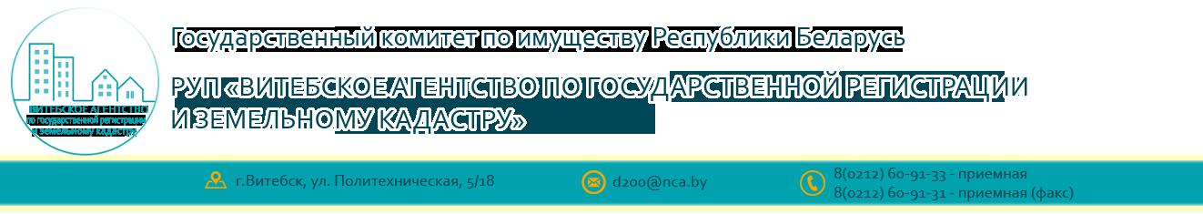 vagr.vitebsk.by